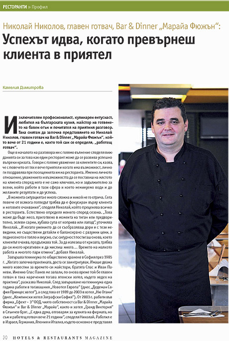 HOtels&REStaurants MAGazine